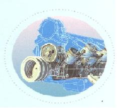 Hình dáng bên trong của động cơ