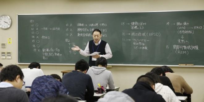 Người nước ngoài muốn thành lập trung tâm dạy nghề ở Việt Nam cần những điều kiện gì - internet